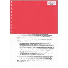 Обложка картон кожа ANTELOPE А4/100/230г  красная (000)