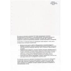Обложки картон глянец iBind А3/100/250г  белые