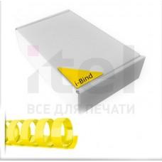 Пластиковые пружины для переплета  (8 мм/45) желтые (100 шт в пач)
