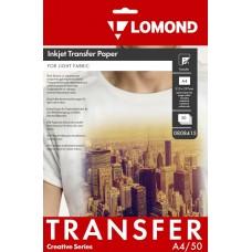 ТЕРМОТР-Р струйный для СВЕТЛЫХ тканей  (A4/50)  LOMOND  0808415