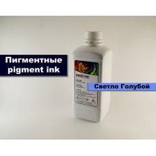 Чернила E9888 Epson PRO7890/9890 Light Cyan 1000ml (InkBank) Светло Голубой