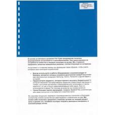 Обложки картон глянец iBind А4/100/250г  синие