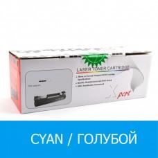 Картриджи для CC LBP611-613 MF631-635 CRG-045C Cyan/Голубой  XPERT