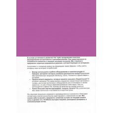 Обложка картон кожа iBind А4/100/230г  розовая (hot pink)   (WP-20)
