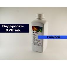 Чернила E9000 Epson PRO3200/5200/7200  Cyan 1000мл (InkBank) Голубой