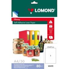 Бумага LOMOND Самоклеящаяся Глянцевая для лазерной печати А4/50/80г (2610005)