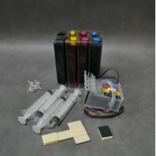 СНПЧ для Epson PRO WF-7015/7515/SX525/BX320 (1301-1304) Без чернил