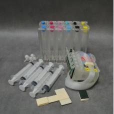 СНПЧ для Epson Т50/1410