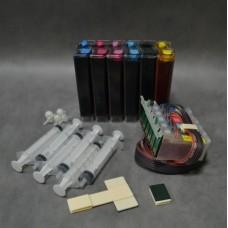 СНПЧ для Epson Т50/1410 без чернил
