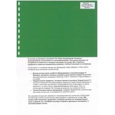 Обложки картон глянец iBind А3/100/250г  зеленые