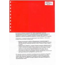 Обложки картон глянец iBind А3/100/250г  красные