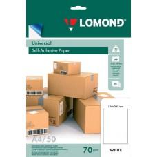 Бумага LOMOND Самоклеящаяся Матовая   А4/50/70г laser/ink 2100005
