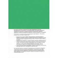 Обложка картон кожа iBind А4/100/230г  зеленый (paris green)  (WP-8)