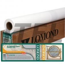 Бумага рулонная Lomond (1202113) для САПР и ГИС 42