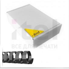 Пластиковые пружины для переплета  (8 мм/45) черные (100 шт в пач)