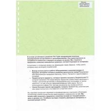 Обложка картон кожа iBind А4/100/230г  светло-зеленый (LG-3)