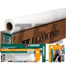 Бумага рулонная матовая Lomond (1202110) самоклеящаяся  (329мм*20м*76мм) 90 г/м2