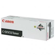 Drum-unit Canon iR-2520/2525/2535/2545  C-EXV33 GPR-34/35