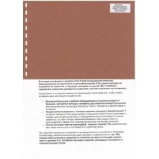Обложка картон кожа iBind А4/100/230г  кофейная  (LG-14)