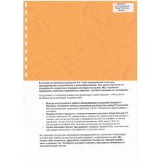 Обложка картон кожа iBind А4/100/230г  оранжевый  (LG-15)