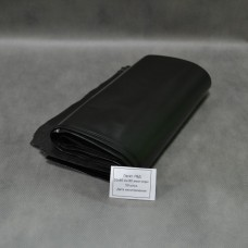 Пакеты для упаковки картриджей 20*46см 60мкр Черные (50 шт)