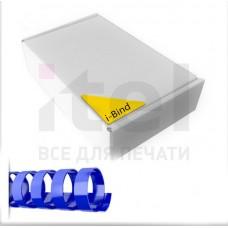 Пластиковые пружины для переплета (10 мм/65) синие (100 шт в пач)