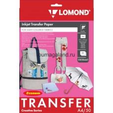 ТЕРМОТР-Р стр. для СВЕТЛЫХ тканей  (A4/50)  LOMOND ЭКОНОМ  0808445