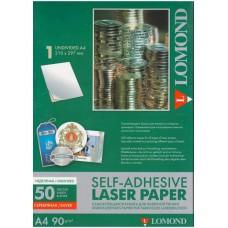 Бумага LOMOND Самоклеящаяся глянец СЕРЕБРО  А4/50/90г laser 2060005