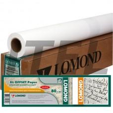 Бумага рулонная Lomond (1209121)  для ИНЖЕНЕРНЫХ работ (620мм*175м*76мм) 80 г/м2