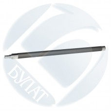 Вал магнитный HP LJ M402/M426 в сборе (металл) (упак 10шт) БУЛАТ r-Line цена за упаковку