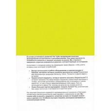 Обложка картон кожа iBind А4/100/230г  желтый лимонный  (WP-18)